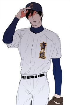 Furuya-kun #diamondnoace art by doujinka ヒバ on pixiv #AO3TGATE