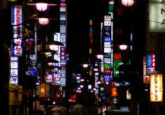 Tokyo 877