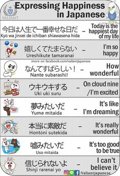 Expressing happiness - #Expressing #happiness #japonaise