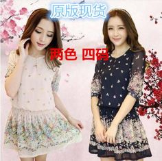 Cheap chiffon dress material, Buy Quality chiffon dress long directly from China chiffon one shoulder dress Suppliers: