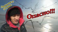 Первый Лёд Еду Проверять Толщину! Владивосток Амурский Залив 20.11.2017