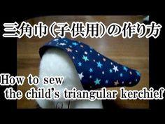 簡単ハンドメイド!子供用エプロンの作り方【100cm~140cm向け】|MARBLE [マーブル]