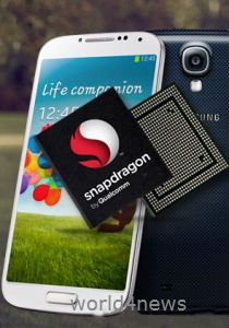 Snapdragon 600 to power major part of the first Galaxy S IV batch