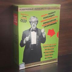 """Распаковка обзор DVD """"Избранные фильмы Вуди Аллена"""" / Review Woody Allen..."""