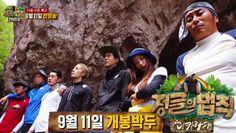 Law of Jungle - Nicaragua Jackson, Choi Woo-shik, Hani Korean Drama Movies, Korean Dramas, Law Of The Jungle, Hani, Korean Music, Get Excited, Favorite Tv Shows, Jackson, Kpop