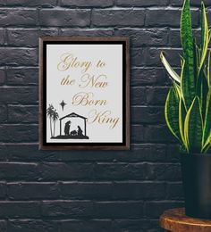 Christmas print. Glory to the New Born by GrapevineDesignShop