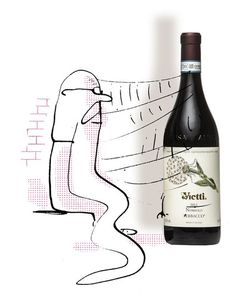 These wines offer just a hint of the pleasures you may find in a 15-year-old Barbaresco from Produttori, or a well-aged Barolo from Vajra, Vietti or many other great producers. (Illustration: Serge Bloch)