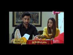 Ghalti Episode 21 Full HD - Pakistani Drama Online
