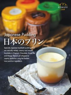 Pudding Yogurt Packaging, Dessert Packaging, Food Packaging Design, Menu Design, Food Design, Cute Desserts, Dessert Recipes, Japanese Pudding, Food Magazine Layout