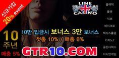 온라인카지노 ▩ GTR10。com ▩ 온라인바카라: 바카라사이트 ◎GTR10。COM◎ 바카라싸이트