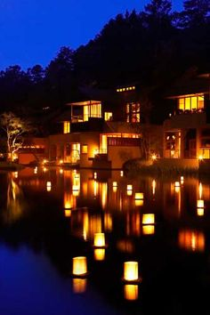 Hoshinoya, Karuizawa, Nagano Prefecture, Japan - a deluxe onsen resort.