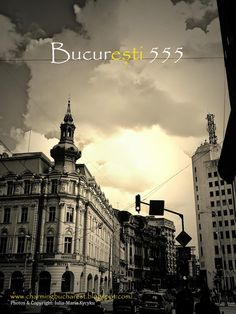 Happy Anniversary, dear Bucharest! A virtual exhibition to celebrate 555 years of documentary attestation. Charming Bucharest: București 555 - expoziție virtuală