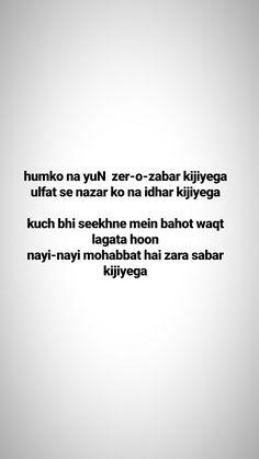 Shayri Urdu, Romantic Shayari, Urdu Poetry, Photo And Video, Math, Instagram, Math Resources, Mathematics