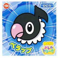 Pokemon 2015 Battle Trozei Collection Series #3 Chatot Sticker