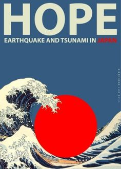Rene Wanner's Poster Page / Posters about the earthquake in Japan