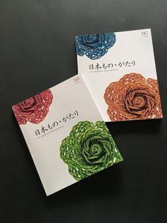 Takashimaya Gift Catalog 2015 Roses of Mizuhiki Knot Braid, Logo Design, Graphic Design, My Works, Catalog, Roses, Diy Crafts, Gifts, Presents