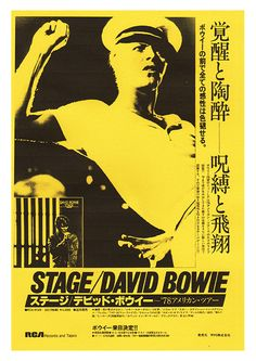Handbill from the original tour shedule for the Japanese tour in 1978.  Size approx. 7″ x10″ inches.