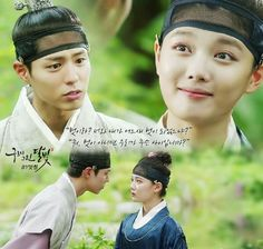 Kim You Jung, Moonlight Drawn By Clouds, Bo Gum, Paros, Korean Beauty, Disney, Couples, People, Actor