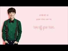 ▶ EXO - My Turn to Cry (爱离开) Chinese Version (Color Coded Chinese/PinYin/Eng)