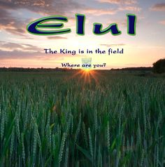 Repentance and the Month of Elul