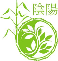 Yin Yang florals Royalty Free Stock Vector Art Illustration