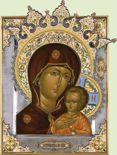 A very beautiful version of petrovskya virgin icon notice the oklad silver and gold Religious Images, Religious Icons, Religious Art, Russian Icons, Russian Art, Architecture Art Design, Christ The King, Madonna And Child, Blessed Virgin Mary