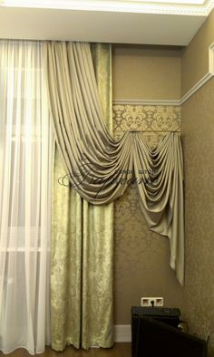 ideas bedroom design elegant window treatments in 2020 Elegant Curtains, Beautiful Curtains, Drapes Curtains, Bedroom Curtains, Diy Bedroom, Window Treatments Living Room Curtains, Bedroom Windows, Rideaux Design, Modern Bedroom Decor