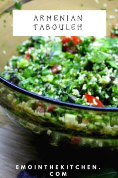 This Armenian bulgur salad is called eech and it is very similar to tabouleh. This Armenian bulgur salad is called eech and it is very similar to tabouleh. Kebab Recipes, Flatbread Recipes, Salad Recipes, Healthy Recipes, Healthy Food, Armenian Manti Recipe, Armenian Recipes, Armenian Food, Adana Kebab Recipe