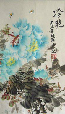 Chinese Painting: Peony - Chinese Painting CNAG234747 - Artisoo.com