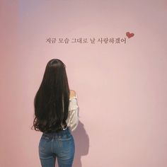 Ulzzang Hair, Korean Ulzzang, Korean Girl, Asian Woman, Asian Girl, Cute Asian Babies, Uzzlang Girl, Photography Women, Perfect Body
