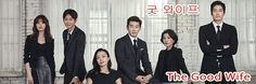 굿 와이프 Ep 1 Torrent / The Good Wife Ep 1 Torrent, available for download here: http://ymbulletin15.blogspot.com