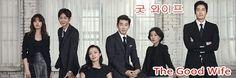 굿 와이프 Ep 5 Torrent / The Good Wife Ep 5 Torrent, available for download here: http://ymbulletin15.blogspot.com