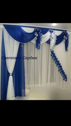 Curtains And Draperies, Elegant Curtains, Home Curtains, Hanging Curtains, Panel Curtains, Window Drapes, Kitchen Curtains, Rainbow Curtains, Colorful Curtains