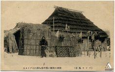 Ainu Ainu People, People Art, Australian Aboriginals, Melbourne Museum, Asia, Vernacular Architecture, Prehistory, Nihon, First Nations