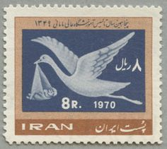 Iran Stamp 1970