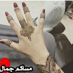 Instagram photo by @angel_eyes57 • Jul 21, 2015 at 4:54 PM Cool Henna Designs, Beautiful Henna Designs, Henna Tattoo Designs, Wrist Henna, Finger Henna, Tattoo Henna, Henna Art, Mehndi Art, Mehendi