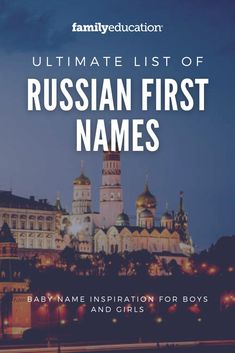 Russian first names for boys and girls could make a great baby name or character name for a book! Here's a great cultural name inspiration list. #babyname #Russiannames #firstnames