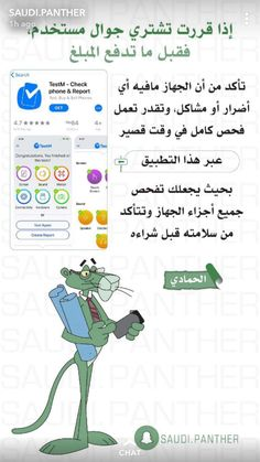 Make Mobile Applications Learning Websites, Educational Websites, Iphone Photo Editor App, Study Apps, Iphone App Layout, Book Qoutes, Applis Photo, English Language Learning, Editing Apps