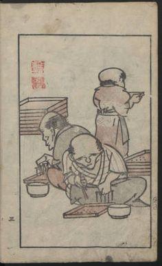 Suiseki Satō. Album of Suiseki (Sato Suiseki), June 1814. Edo period (1615–1868). Japan. The Metropolitan Museum of Art, New York. Rogers Fund, 1918 (b1794045x)   An image of 19th century Japanese quotidian life. #illustration