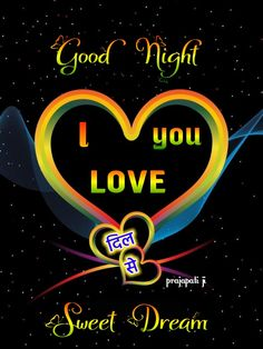 Good Night Poems, Good Night For Him, Good Night Love Quotes, Good Night Love Images, Good Night Prayer, Good Night Blessings, Good Night Image, Good Morning Good Night, Prayers For My Daughter