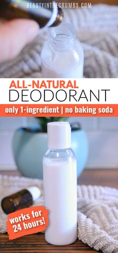 Want a homemade deodorant that lasts all day? This DIY all-natural deodorant is made without baking soda and without coconut oil. You just need one surprising ingredient for a powerful, long-lasting homemade deodorant that's perfect for sensitive skin. Diy Deodorant, Deodorant Recipes, All Natural Deodorant, Coconut Oil Deodorant, Baking Soda For Hair, Baking Soda Water, Baking Soda Shampoo, Baking Soda Uses, Baking Soda Deodorant