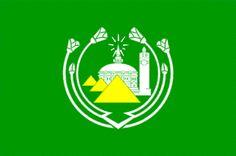Flag of Giza (Egypt)