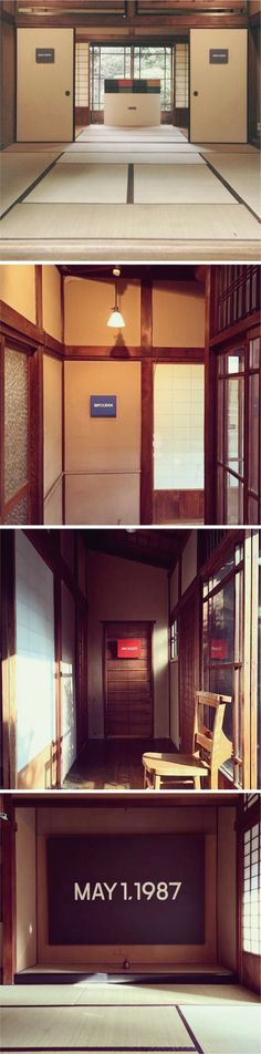 I Like Art / On Kawara at Meguro house