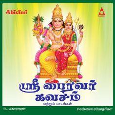 Sri Bhairavar Kavasam-ACD