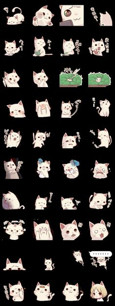 画像 - These are going in Kawaii Cats - No Notes except these ideographs- no Idea who to credit.