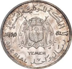 The coat of arms of the Mutawakkilite Kingdom of Yemen (1918-1970) features two scimitars of the shamshir type, as illustrated on this commemorative coin issued in 1965 after the death of Winston Churchill. This coat of arms was adopted in 1956 under king Aḥmed bin Yaḥyā. Curved Swords, Mounted Archery, Ottoman Turks, Types Of Swords, Dutch Language, Horsemen Of The Apocalypse, Catholic University, Sword Design, Commemorative Coins