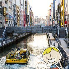 Dotonbor River Cruise, Osaka