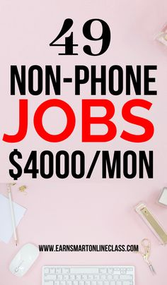 Legit Work From Home, Legitimate Work From Home, Work From Home Tips, Earn Money From Home, Earn Money Online, How To Make Money, Work From Home Companies, Work From Home Opportunities, Hiring Now