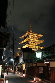 Kyoto Illumination, Japan 京都 東山花灯路