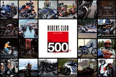 記念すべき500号は、お買い上げの方になんと過去500冊すべてがデジタル版で読めるという大特典が…! RIDERS CLUB 2015年12月号 Vol.500 #エイ出版社